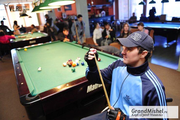 В Хабаровске состоялся бильярдный турнир для игроков с ограниченными возможностями здоровья