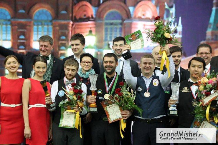 Кубок Кремля по бильярду 2015